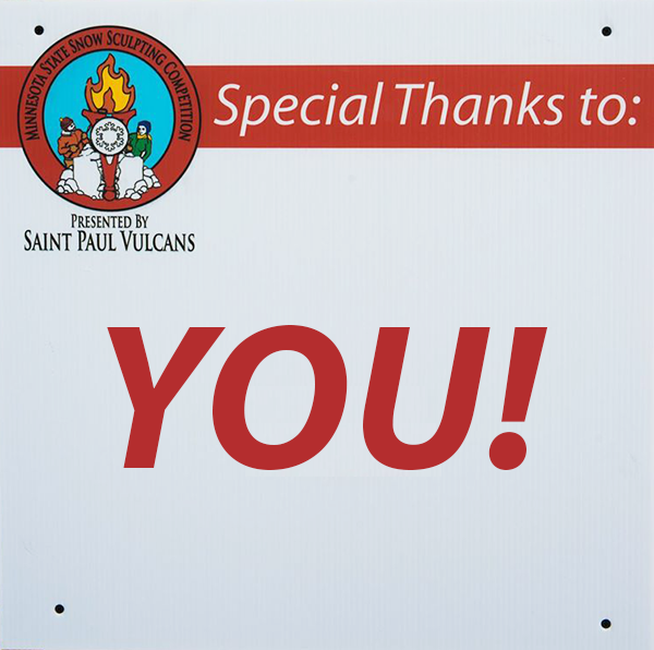 Special thanks to... YOU!